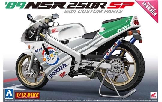 Honda 1989 NSR250R SP with custom parts 1/12