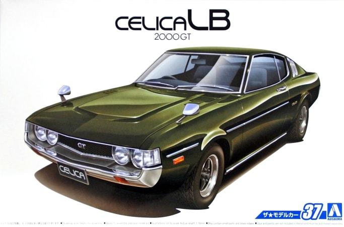 Toyota Celica RA35 2000GT 1/24