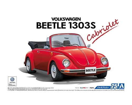 Volkswagen Beetle 1303S 1/24