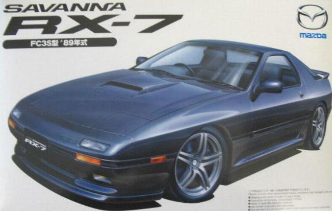 Mazda RX-7 Savanna FC3S 1/24