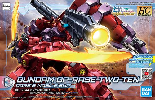 HG Gundam GP-Rase-Two-Ten