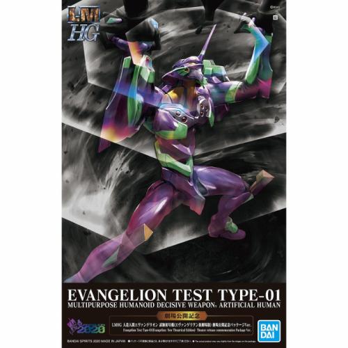 Evangelion Test Type-01