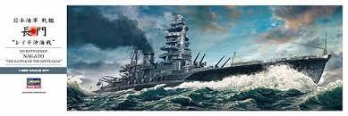 "IJN Battleship Nagato ""The Battle of the Leyte Gulf"" 1/350"