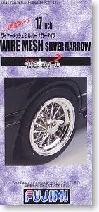 17inch Wiremesh Wheel Silver Type (Narrow Version) 1/24