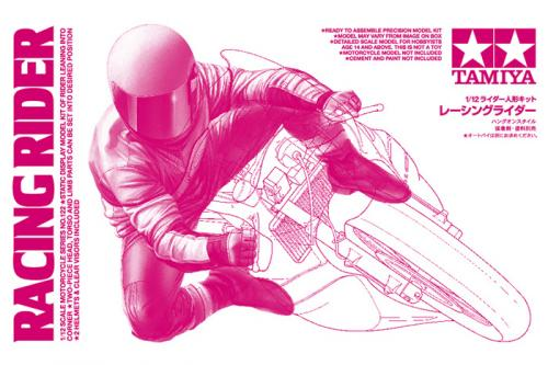Racing Rider 1/12