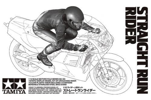 Straight Run Rider 1/12