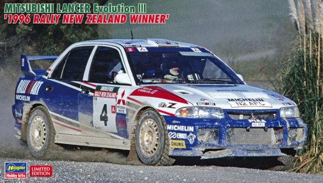 Lancer Evolution III 1996 Driver Tommi Makinen1/24