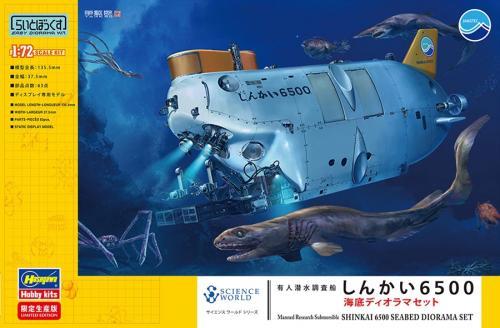 Manned Research Submersible Shinkai 6500 Seabed Diorama Set 1/72