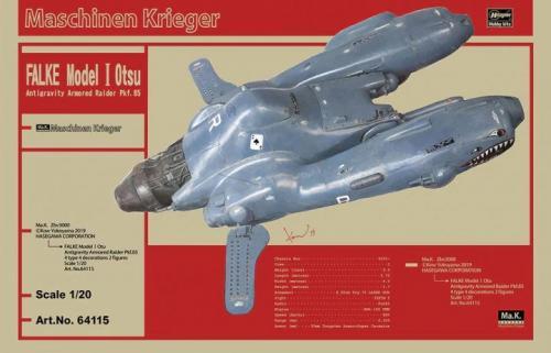 Falke Model I Otsu 1/20