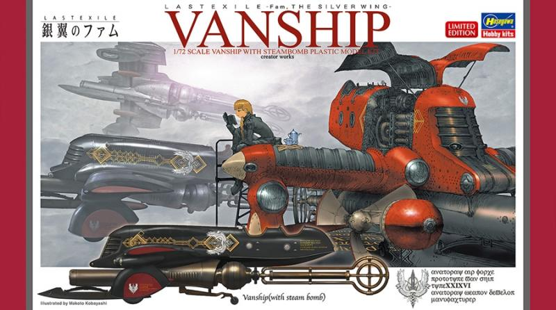 Last Exile -Fam. the Silver Wing- Vanship w. steam bomd 1/72
