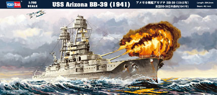 USS Arizona BB-39 (1941) 1/700