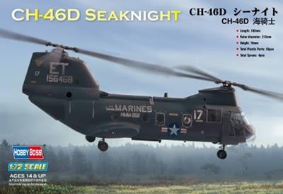 CH-46D Seaking 1/72 (Hkp4 i svenska flygvapnet)