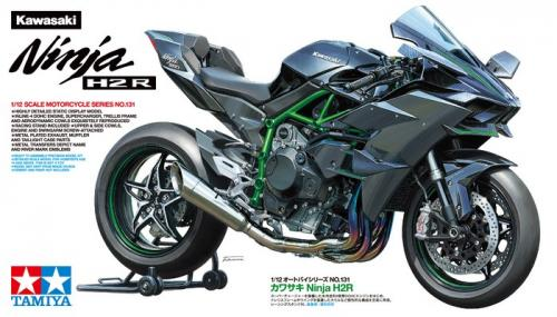 Kawasaki Ninja H2R 1/12