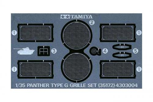German Panther Etched Grille 1/35