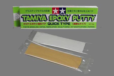 Epoxy Putty Quick Type 25g