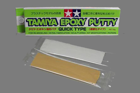 Epoxy Putty Quick Type 25g