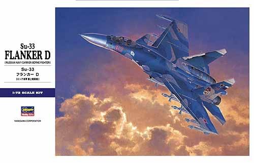 Su-33 Flanger D 1/72