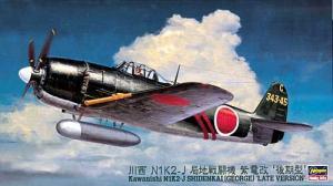 Kawanishi N1K2-J Shidenkai (George) Late 1/48