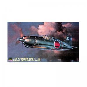 Mitsubishi J2M3 Raiden (Jack) Type 21 1/48
