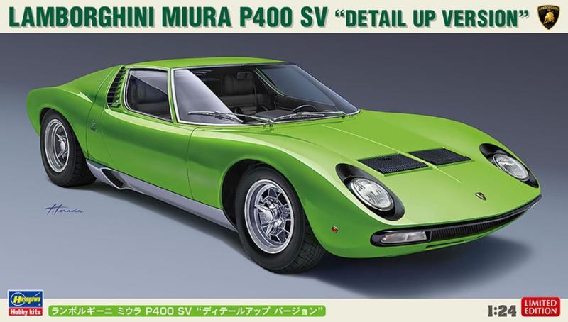 "Lamborghini Miura P400 SV ""Detail Up Version"" 1/24"