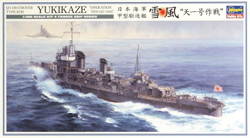 IJN Destroyer Koh Yukikaze Operation Tengo 1/350