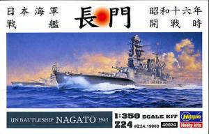 IJN Battleship Nagato 1941 1/350