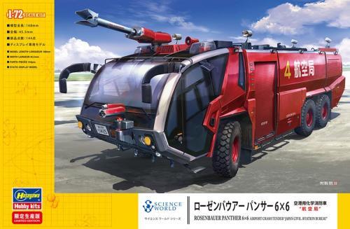 "Rosenbauer Panther 6×6 Airport Crash Tender ""Japan Civil Aviation Bureau"" 1/72"