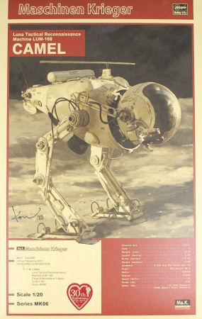 Luna Tactical Reconnaissance Machine LUM-168 Camel 1/20