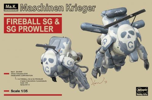 FIREBALL SG & SG PLOWLER (2 kits in the box) 1/35