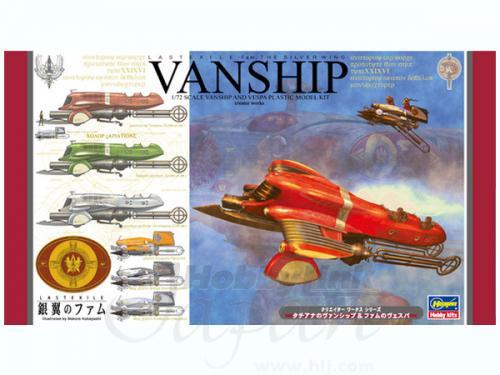 Last Exile Fam Siver Wing Vanship & Vespa 1/72