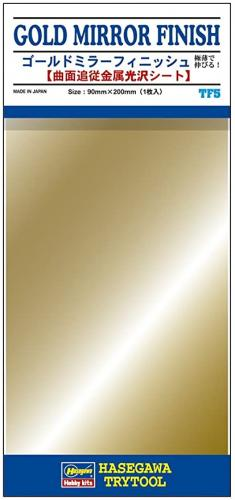 GOLD MIRROR FINISH