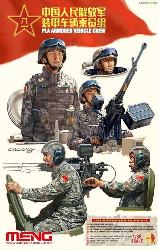 PLA Armored Vehicle Crew 1/35