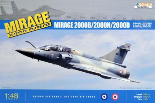 Dassault Mirage 2000B/N/D 1/48