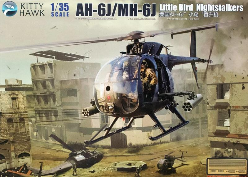 AH-6J/MH-6J Little Bird Nightstalkers 1/35