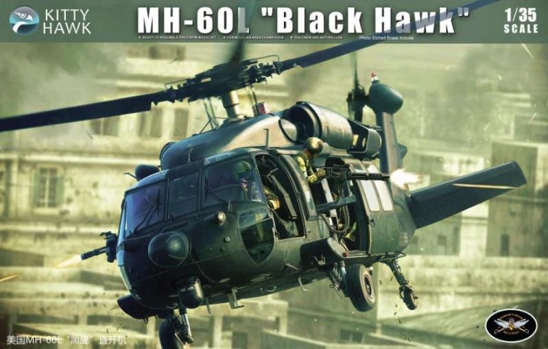 MH60L BLACKHAWK 1/35