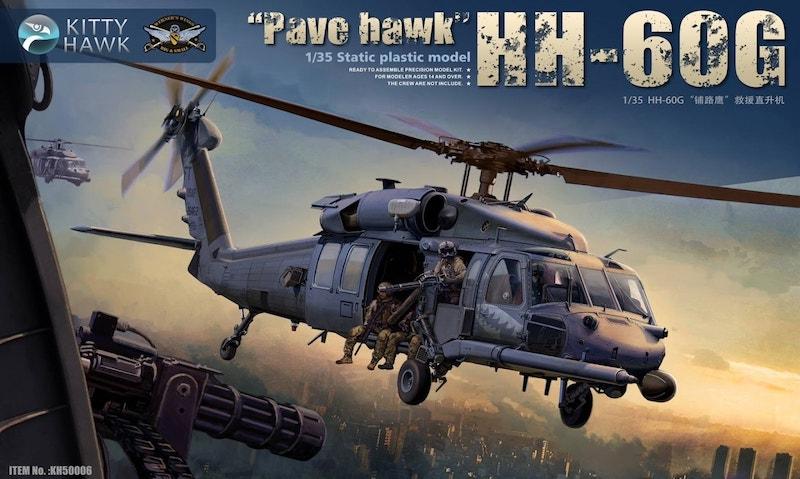 """HH-60G """"PAVE HAWK"""" 1/35"""