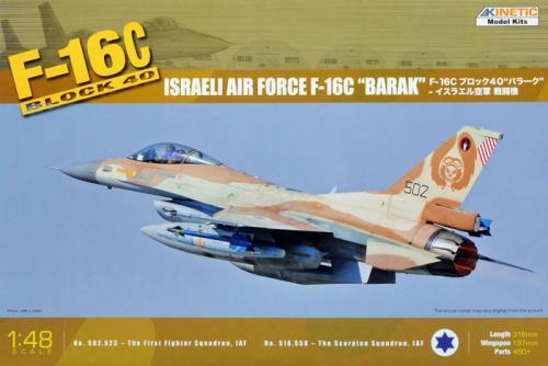"F-16 C Block 40 Israel ""Barak"" 1/48"