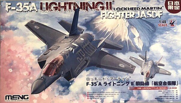 "F-35A Lightning II ""JASDF"" 1/48"