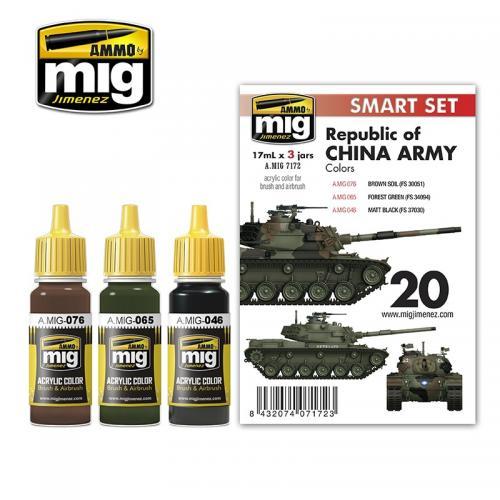 M48H RoCA (REPUBLIC OF CHINA ARMY)