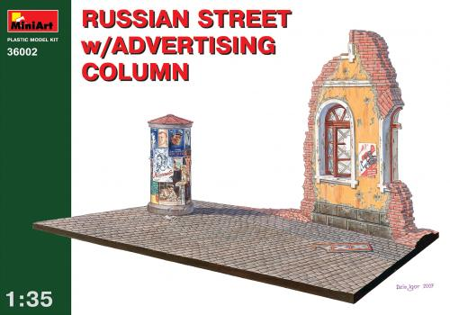 RUSSIAN STREET w/ADVERTISING COLUMN 1/35