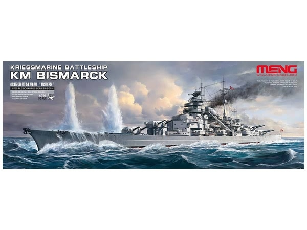 KM Battleship Bismarck 1/700