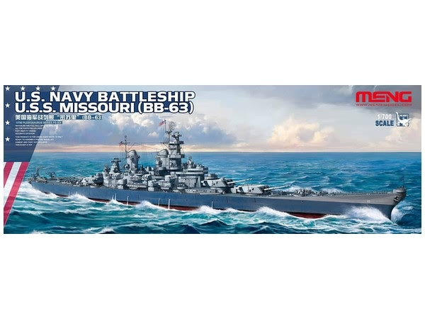 US Navy USS Missouri (BB-63) 1/700