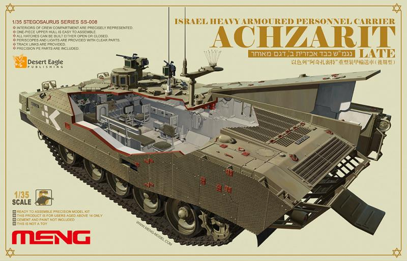 (Late) Heavy Armoured Personnel Carrier 1/35