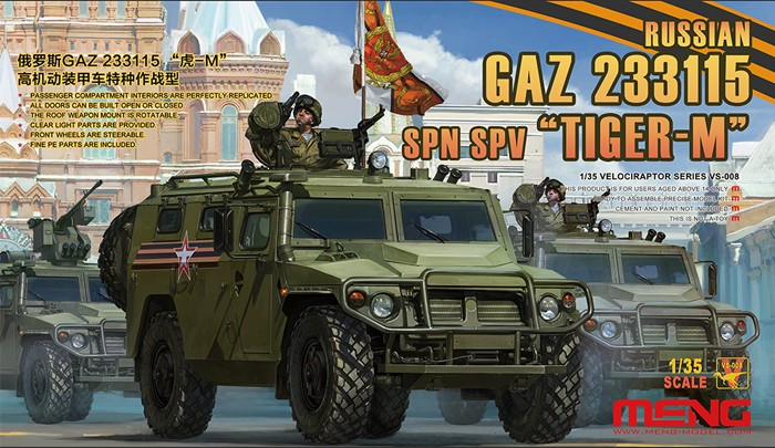 """GAZ 233115 """"Tiger-M"""" SpN SPV 1/35"""