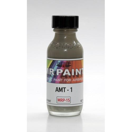 AMT-1 Light Brown