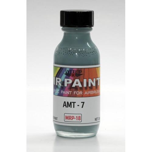 AMT-7 Grey Blue