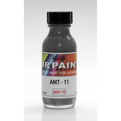 AMT-11 Blue Grey