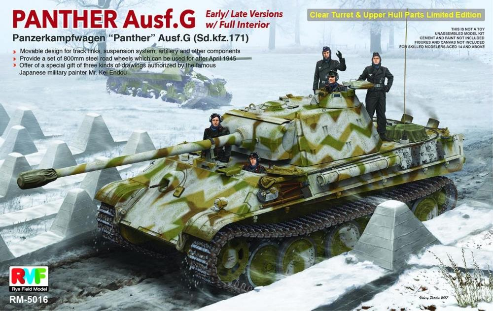 Panther Ausf.G w/ Interior Limited Edition 1/35