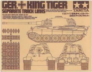 German King Tiger Separate Track Links