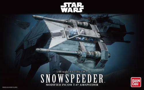 Snowspeeder 1/48